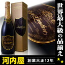 In the 1580 Yen 15万 yen of Dom Perignon to victory! Paris fashion week official Roger great Cava rose 750 ml kawahc