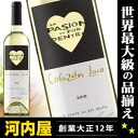 FC Barcelona-Iniesta players white wine genuine wine Spain white wine kawahc