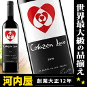 Red wine regular article wine Spain red wine kawahc of the FC Barcelona イニエスタ player