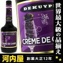 DeKuyper claims de Cassis 750 ml 15 degrees (De Kuyper Creme De Cassis) liqueur liqueur type kawahc