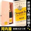 Veuve Clicquot rose label (Rosé) 750 ml genuine cool slide box enter livitongroup champagne Veuve Clicquot Veuve-Clicquot kawahc