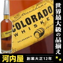 750 ml of Colorado whiskey 47 degrees American Small batch (ストラナハン distillation product born in Colorado Denver) Bourbon kawahc