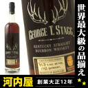Jim Murray, also admits to Premier George T Stagg 750 ml 72.4 degrees of Bourbon Bourbon whiskey kawahc