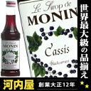 モナンカシスノンアルコールシロップ 250 ml regular article kawahc