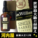 Evan Williams single barrel 750 ml 43.3 degrees (Evan Williams Single Barrel Vintage) Bourbon whiskey kawahc