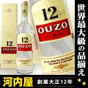 Ouzo 12 700ml 40 degree bag (Metaxa Ouzo) liqueur liqueur type kawahc