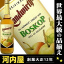 ボスコープ 700 ml 18 degrees ( Boskop ) liqueur liqueur type kawahc