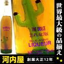 Dolce ポルフィディオ 100% ブルーアガヴェ 750 ml genuine kawahc.