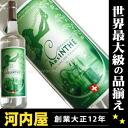 Absinthe Capri shoes Artemisia Gentileschi 250 ml 72 degrees liqueur liqueur type awahc