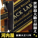 Johnnie Walker black label (Joni black) 12 years 700 ml 40 times genuine whiskey kawahc