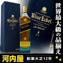 750 Ml 43 degrees of Johnnie Walker Blue label (blue Joni) popular Johnny Walker Blue label Johnny Walker Blue label Johnny Walker Blue label whisky kawahc
