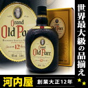 Old Parr aged 12 years 玉なし 1000 ml 40 times whiskey kawahc