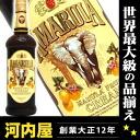 Amarula cream 750 ml 17 degrees (AMARULA CREAM) liqueur liqueur type kawahc