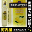 デカイパー Citron genever 700 ml 20 degrees regular products ( DE KUYPER CitroenJenever Lemon ) liqueur liqueur type kawahc