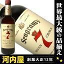 Seagram 7 Crown (Crown 7) 750 ml 40 degrees (Seagram's Seven Crown) Bourbon whiskey kawahc