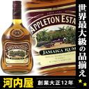 Appleton 5 years V/X 700ml 40 degrees Appleton Appleton vx rum Appleton vx rum 5 year kawahc