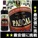 Pascal claims de Cassis 1000 ml 15 degree liqueur liqueur type kawahc