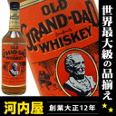 Old Grandad slim bottle 750 ml 43 degrees old Grandad Grand Dad Kentucky Bourbon whiskey whisky hgk kawahc