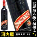 Dubonnet Rouge 750 ml wine France kawahc
