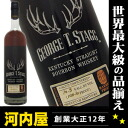 Jim Murray also finds positive Bourbon Premier George T Stagg 750 ml 70.3 degrees more than Bourbon whiskey kawahc 1 times your order consolidation 15000 yen (tax excluded)