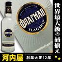 Russian Flagman vodka 500 ml 40 times genuine kawahc