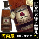 Serves single barrel 700 ml 50 degrees for loses foreground roses four roses Bourbon whiskey kawahc
