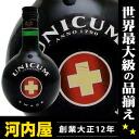 ウニクム 700 ml 40 degrees ウニクム 700 liqueur liqueur type kawahc