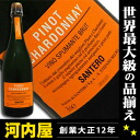 Italy produced sparkling wine brand name kawahc Santer Pinot Chardonnay Brut spumante 750 ml genuine Italy producing sparkling wine 2 years continuously best-selling in Japan