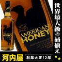 Wild Turkey American honey liqueur 700 ml 35 degrees genuine Wild Turkey honey regular Bourbon liqueur Turkey honey regular Agency imports kawahc