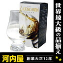 ( GLENCAIRN ) staple Glencairn whisky blenders モルトグラス box with one leg kawahc
