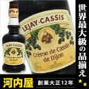 Larger claims de Cassis baby 200 ml 20 degrees genuine Cassis 200 liqueurs liqueur type kawahc