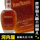 Serves small batch barrel strength [2010] 750 ml 55.1 degrees (Four Roses Small Batch) four roses Bourbon whiskey kawahc
