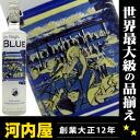 Vincent van Gogh vodka blue 750 ml 40 times normal products ( Vincent Van Gogh Vodka Blue ) kawahc