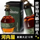 Brunton special reserve 700 ml 40 times Bourbon whiskey kawahc