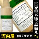 Chartreuse Elixir ヴェジタル 100 ml 69 degrees liqueur liqueur type kawahc