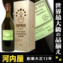 Vert Chartreuse VEP green 54 degrees 1000 ml wooden box with Chartreuse sharlto Crown Vert vep liqueur liqueur liqueur type kawahc