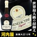 Benedictine DOM 750ml 40 degrees (Benedictine DOM) genuine liqueurs liqueur type kawahc