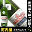 Resurrected 21 century green fairy Pernod Absinthe 700 ml 68 degrees regular products ( Pernod Absinthe ) liqueur liqueur type kawahc