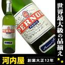 Pernod 700 ml 40 times genuine ( Pernod Paris ) liqueur liqueur type kawahc