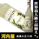 Monein almond syrup 700 ml genuine non-alcoholic (Monin Orgeat Sirop-Pur Sucre) kawahc