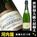 Three stars! Monmousseau Clément de Loire 750 ml (Monmousseau Crement De Loire) Valentine's day white popular kawahc