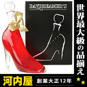 Cinderella day dreamer blood orange with 350 ml 15 degree box with Cinderella shoe Cinderella glass shoes Cinderella liquor proposal ring wedding ring kawahc.