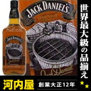 Jack Daniels scenes from Lynchburg 43 degrees 1000 ml whiskey kawahc
