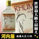 ラオディ loan RAM 350 ml 40 degrees (Laodi Agricole rhum) genuine kawahc