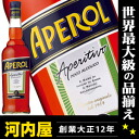 In the European youth in the popular Italian herbal liqueur Campari 700 ml 11 degrees genuine liqueurs liqueur type kawahc