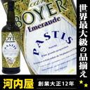 700 ml of シャンボワイエ (Jean Boyer) liqueur Eymet road 45 degrees liqueur liqueur kind kawahc