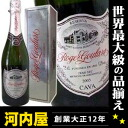 Gift in a nice box with Roger great Cava Demi Seck box with 750 ml wine Spain foam champagne sparkling sparkling wine sparkling kawahc
