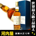 Talisker 18 years 700 ml 45.8 degrees (Talisker 18YO) whiskey kawahc