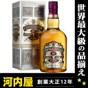 Chivas Regal 12 years 700 ml 40 degrees with genuine whiskey kawahc