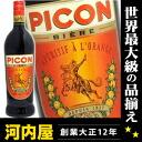 Picong ( アメールピコン ) 1000 ml 18 liqueur liqueur type kawahc.